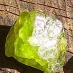 Péridot dans Trésors de la Terre perodotseul-150x150